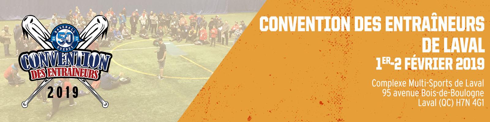 Convention des entraîneurs de Laval 2019