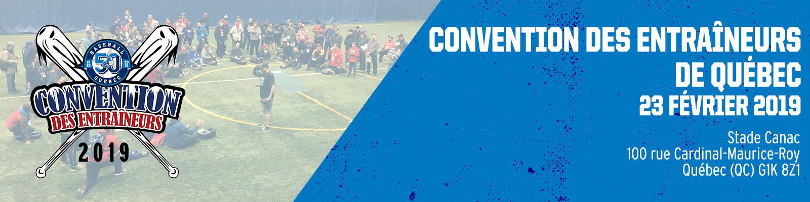 Convention des entraîneurs de Québec 2019