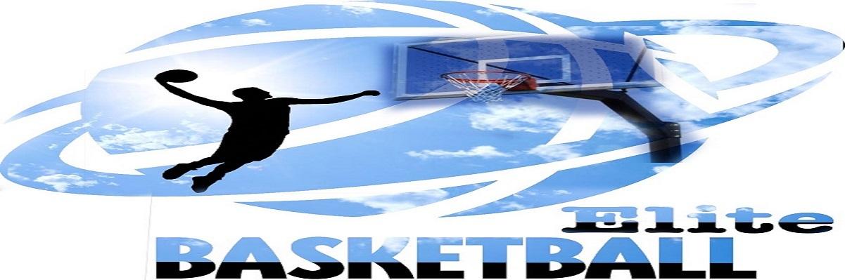 Elite Basketball Cours Privé