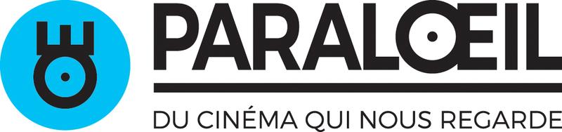 Cinéma Paralœil