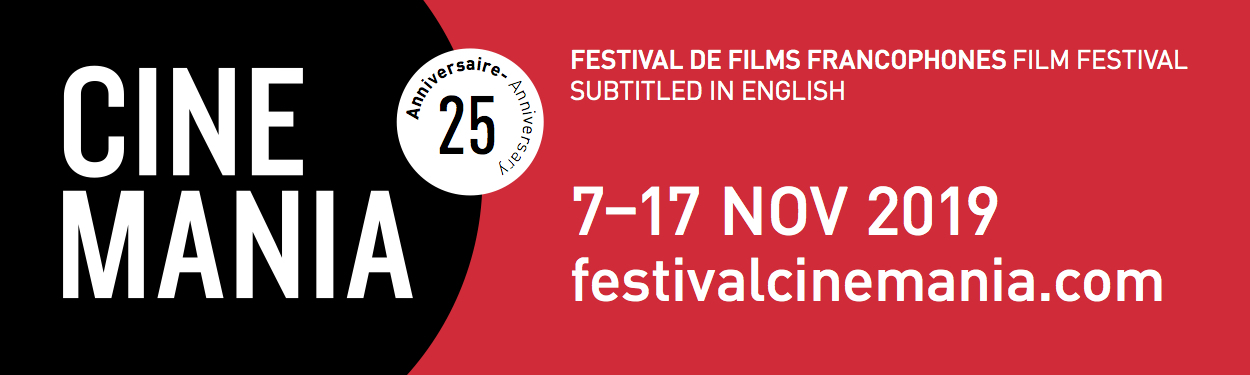 CINEMANIA FESTIVAL 2019