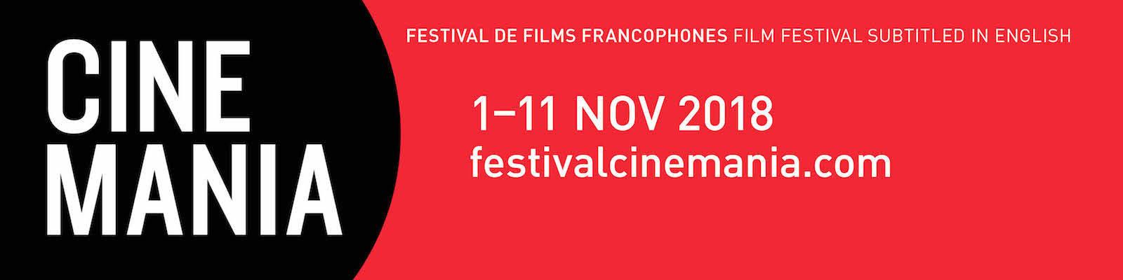 FESTIVAL CINEMANIA 2018