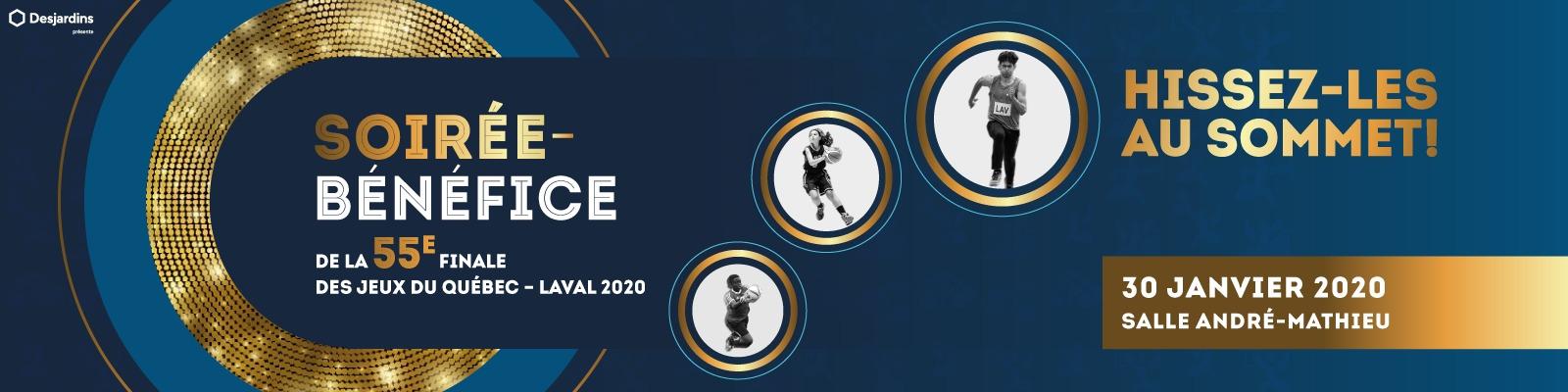 Soirée-bénéfice de la 55e Finale des Jeux du Québec - Laval 2020